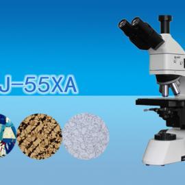 三目金相显微镜WYJ-55XA