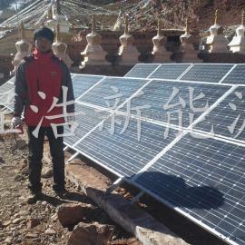 青海西藏拉萨10kw太阳能发电系统 拉萨太阳能光伏发电设备厂家