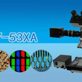 三目金相显微镜WYJ-53XA
