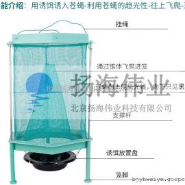 高效环保捕蝇笼