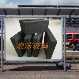 东城区保温材料泡沫玻璃生产厂
