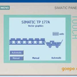 西门子S7-300扩展模块