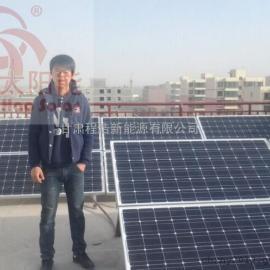 兰州新区厂家直销1000w太阳能光伏发电 2KW太阳能离网发电