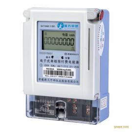新天中研DDSY6661单相预付费电表智能IC卡插卡电表厂