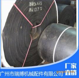 广州瑞搏 尼龙橡胶输送带