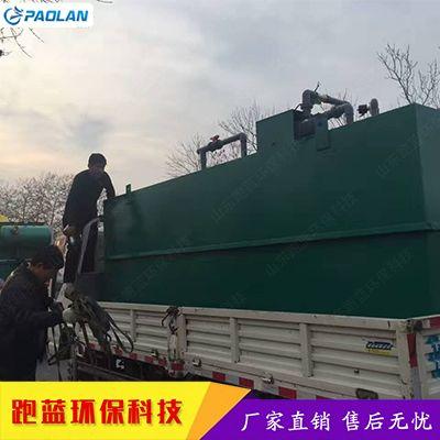 酸菜污水处理设备/东北酸菜加工污水处理技术 pl一体化污水处理