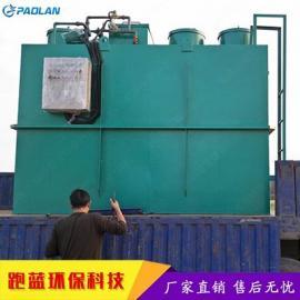 生活污水处理工艺/生活污水处理设备价格 跑蓝现场指导 出水达标