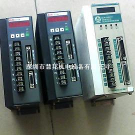 广州数控伺服器维修 广数DA98A系列伺服驱动器专业维修