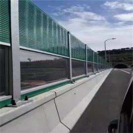 高速公路吸音板