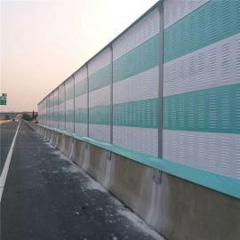 高速路旁边的隔音板,高速路旁边的隔音板价格,高速路旁边的隔音板