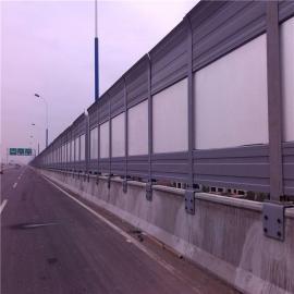 城市道路声屏障,城市道路声屏障价格,城市道路声屏障厂家
