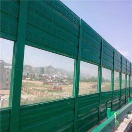 铁路用隔音墙