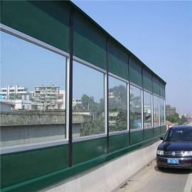 复合针孔铝吸声板,复合针孔铝吸声板价格,复合针孔铝吸声板厂家