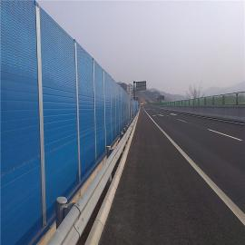 【公路吸音板】隔音屏障隔声屏障效果怎么样