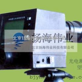 光电测烟望远镜