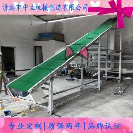 爬坡机防滑爬坡机输送机传送机流水线工厂加工装卸设备