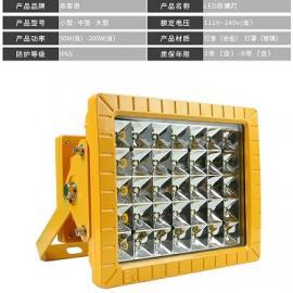方形LED防爆格栅灯免维护LED防爆泛光灯高效节能LED防爆灯马路灯