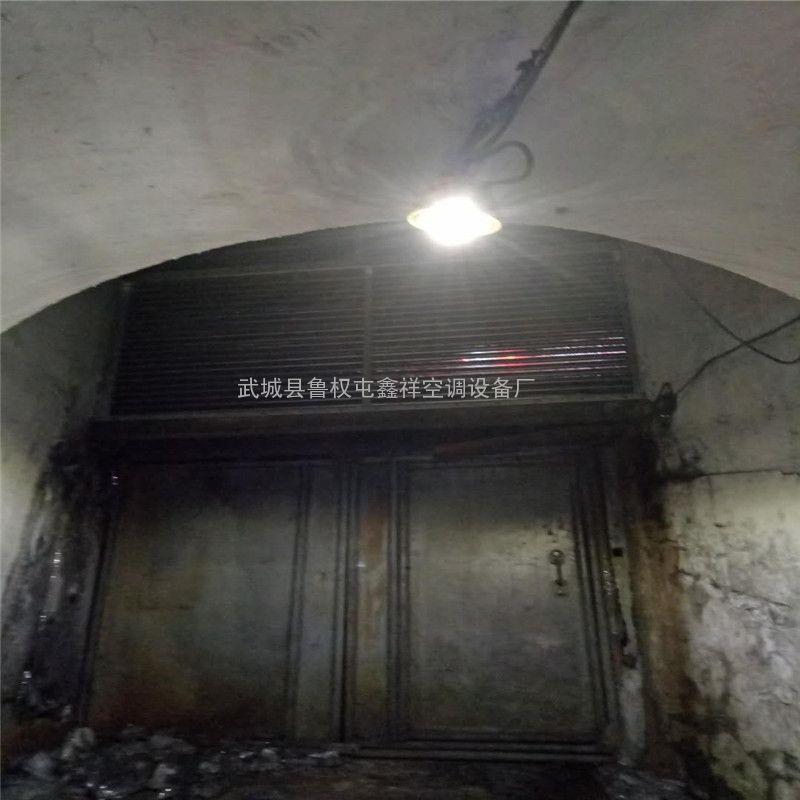 煤矿井口专用钢管铝片加热器生产厂家