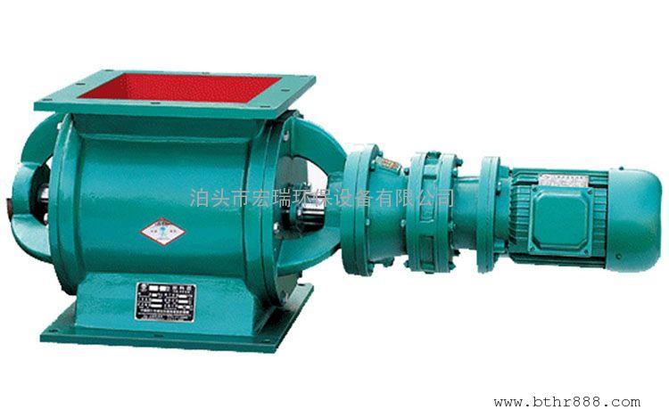 唐山电动卸料器厂家 锁风卸灰阀 刚性叶轮给料机 关风机闭气器