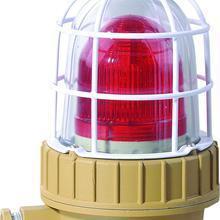 BBJ防爆声光报警器90-150分贝消防防爆报警器火灾防爆声光频闪灯