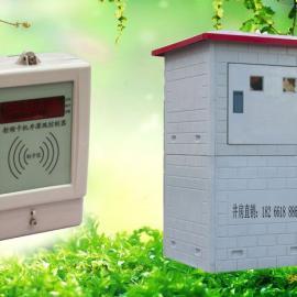 射频卡机井灌溉控制器厂家直销