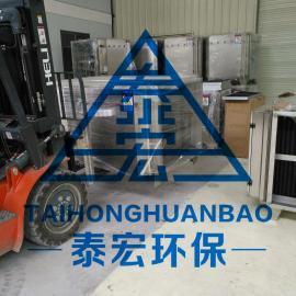 中山UV光解废气净化设备