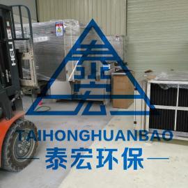 北京UV光解边角料清灰设备