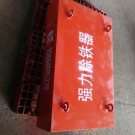 木工机械用永磁除铁器,木板厂专用强磁磁铁,板材加工用除铁器