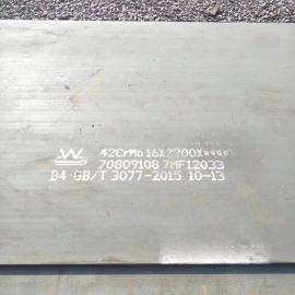 江阴合金钢42CrMo钢板鞍钢现货批发零割