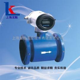 LKD-上海一体式饮料水电磁流量计