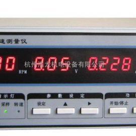 交流电机转速测量仪
