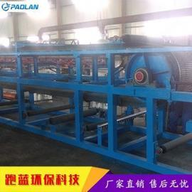 污泥带式压滤机/污泥处理设备生产厂家 跑蓝一体化设备制造商