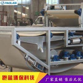 带式污泥压滤机设备选型指导 /带式压滤机 首选跑蓝环保