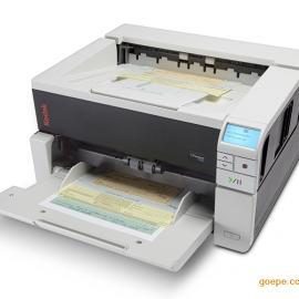 柯达i3200扫描仪,柯达i3250高速文档扫描仪