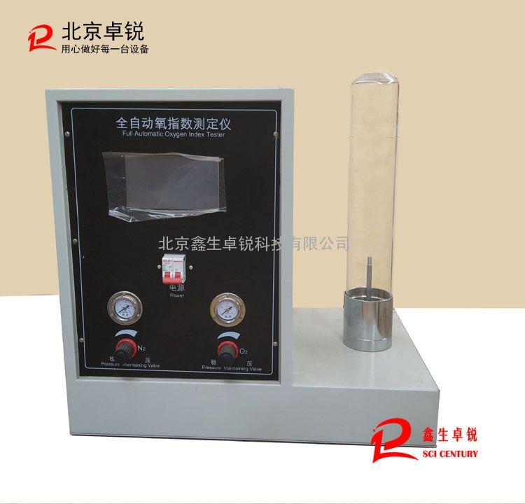 全国首款全自动氧指数测定仪(GB2406触摸屏数显氧指数测试仪)
