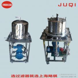 供应不锈钢层叠式过滤器 活性炭过滤器 板框精密过滤器