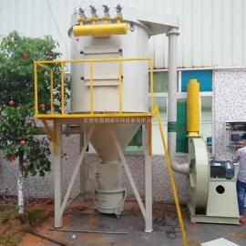 集尘机、电路板钻孔加工高压集尘机、高压集尘机、工业中央集尘机