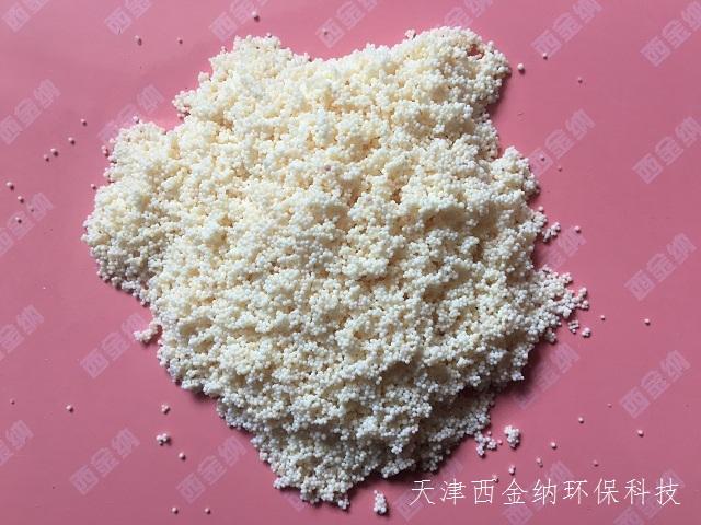 大孔弱酸性d113分离树脂