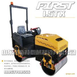 江苏省1.5吨压路机价格 全液压压路机批发零售