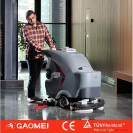 新建工厂车间地面清洗洗地机|高美双刷盘大面积清洗洗地机