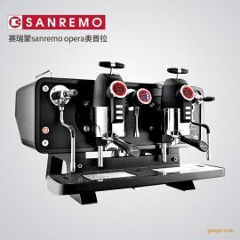 Sanremo赛瑞蒙OPERA奥普拉双头商用半自动咖啡机