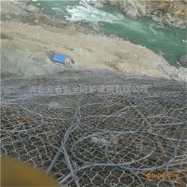 山体护坡网@贵州山体护坡网@土壤修复边坡防护网