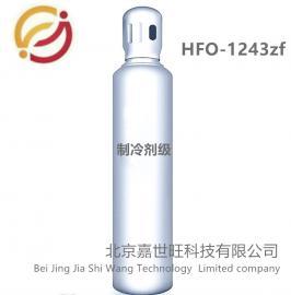HFO-1243zf(制冷剂级)
