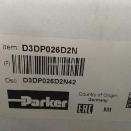 派克换向阀 D3DP026D2N