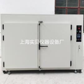 电子恒温低温烤箱