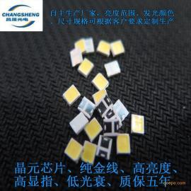 3528带凸头贴片LED灯珠 3528贴片发光二极管生产厂家