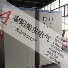 AJ静止式进相器 提高功率因数到98%