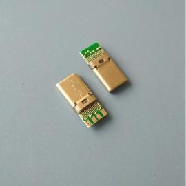 type-c数据线插头(带PCB2.0板)冲压款usb3.1 type-c焊线式公头