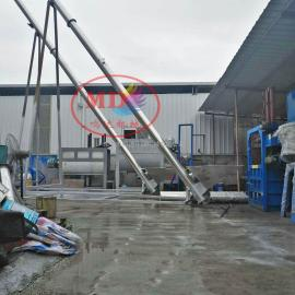 面粉上料机 螺杆上料机 饲料提升机 广东厂家直供