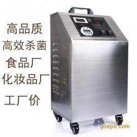 特价食品化妆品车间用臭氧发生器/10g/h手提式自动定时/一件起批